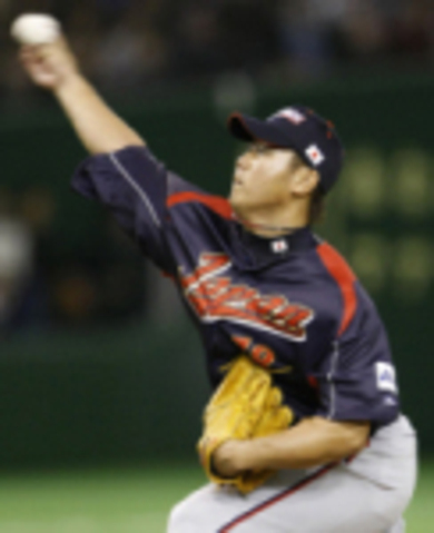 Matsuzaka