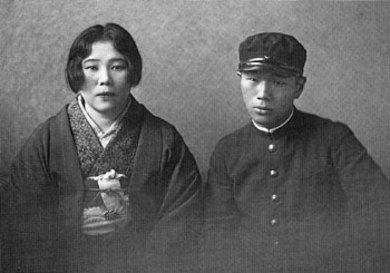 Taroukano