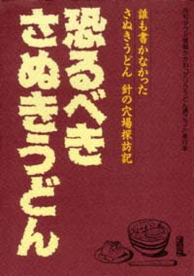 2011123020160000